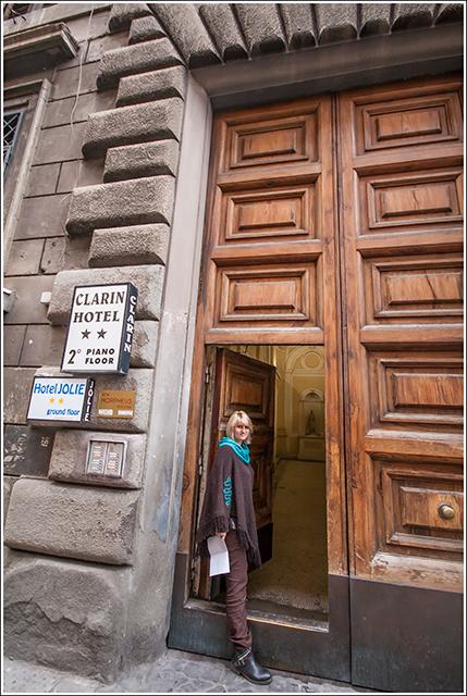 (Не)проникновение в Рим