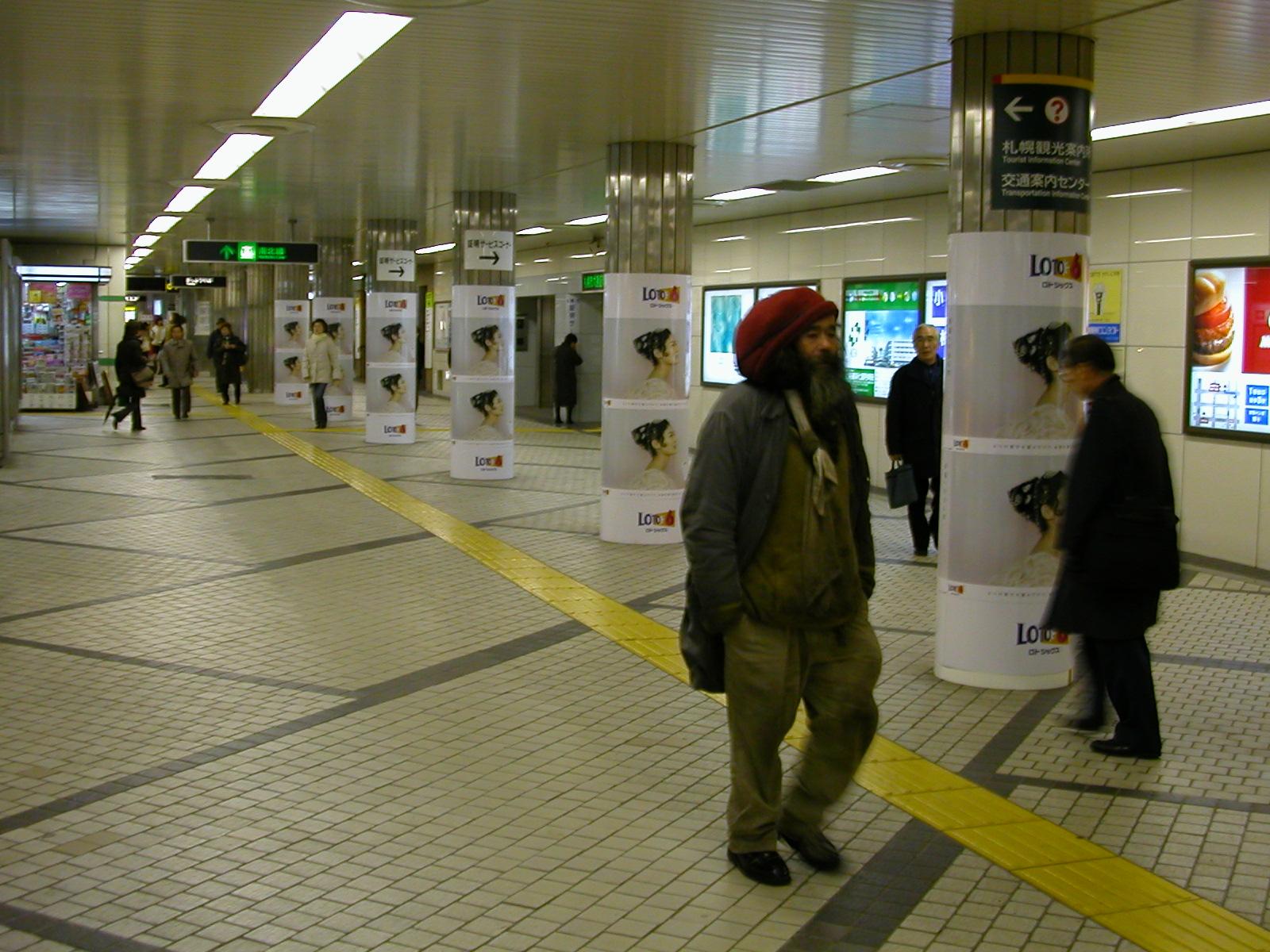 Вонючие японские жопы фото 164-210