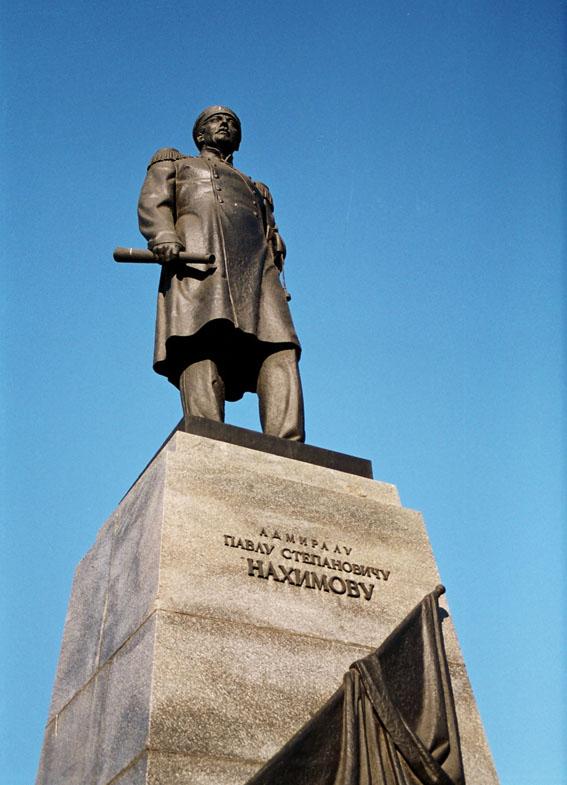 Баллада о Севастополе