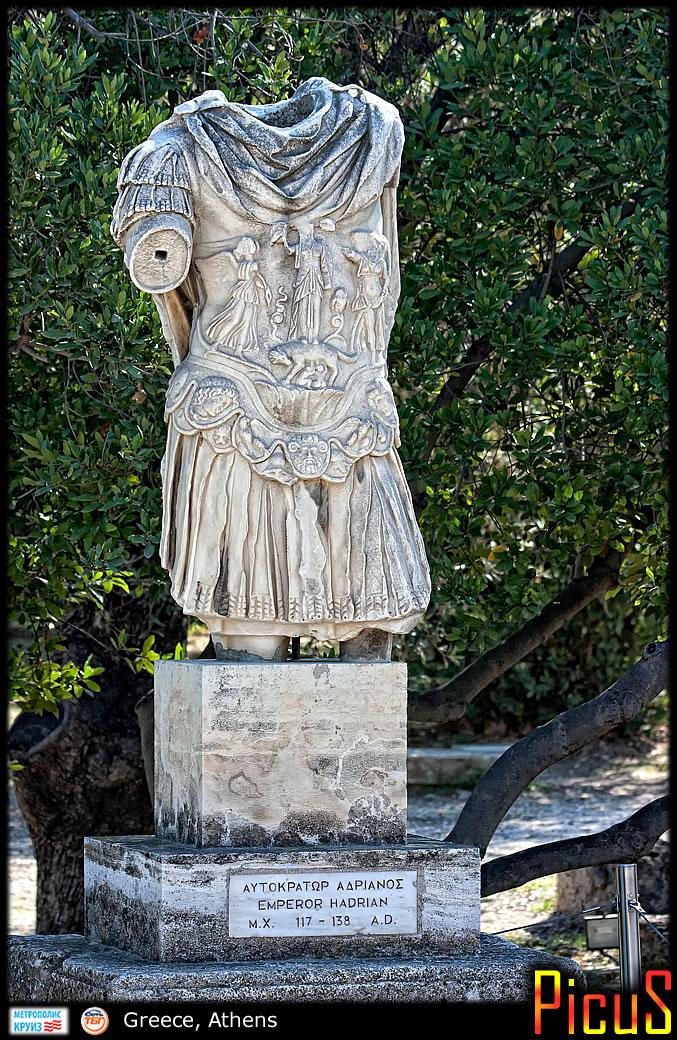 Античные Афины
