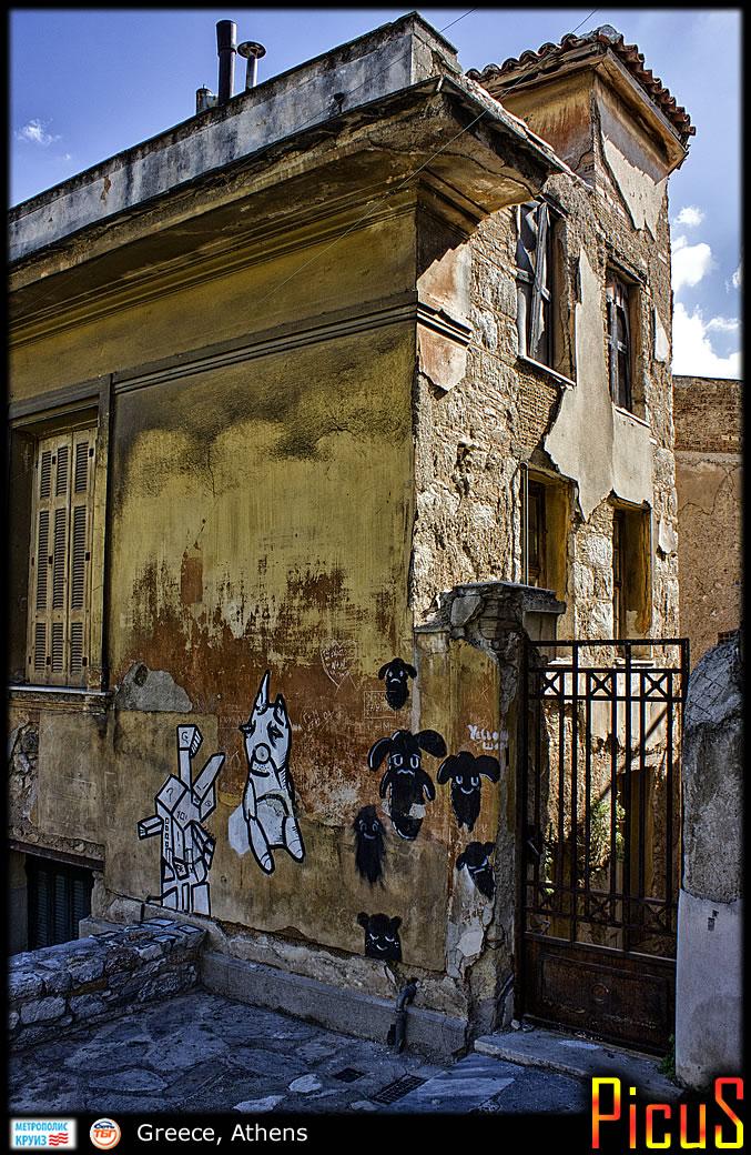 Афины. Городские зарисовки.