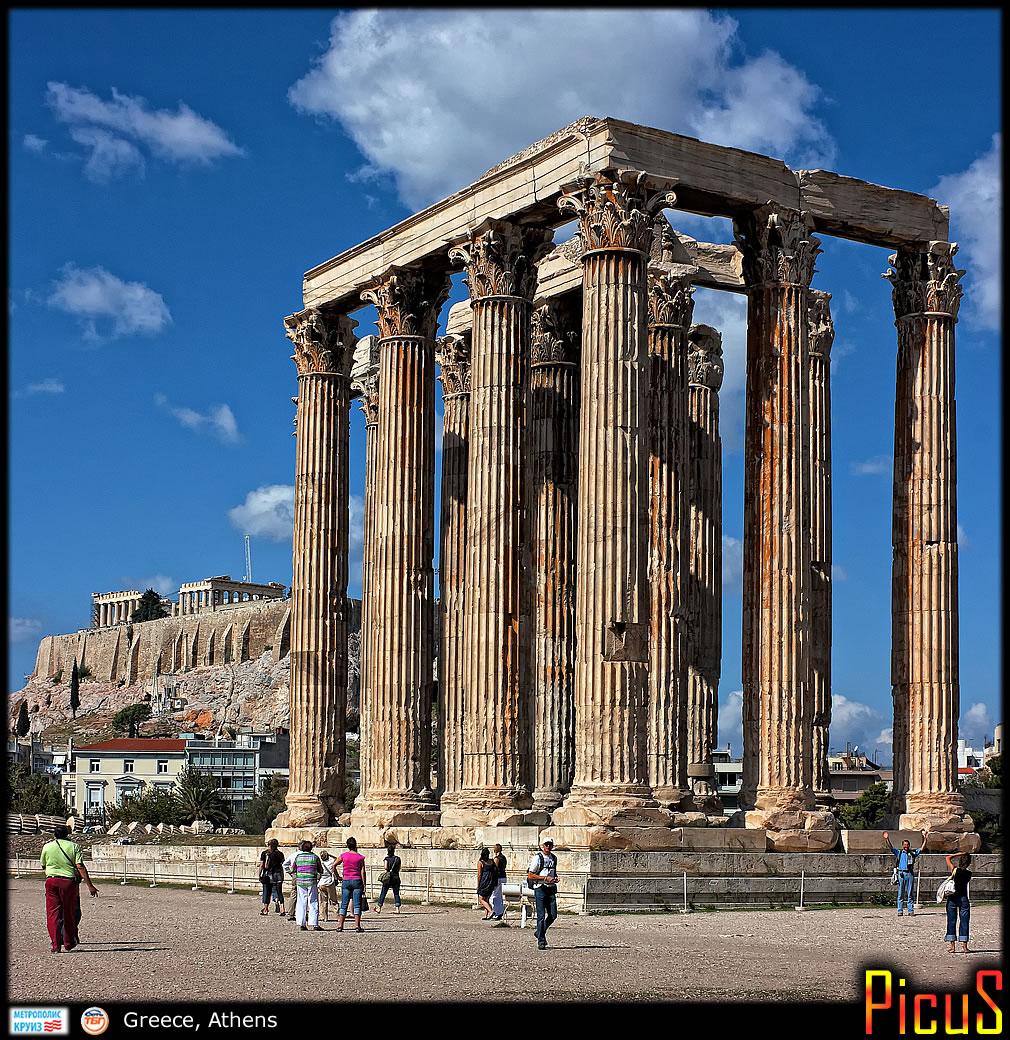 Афины Античные