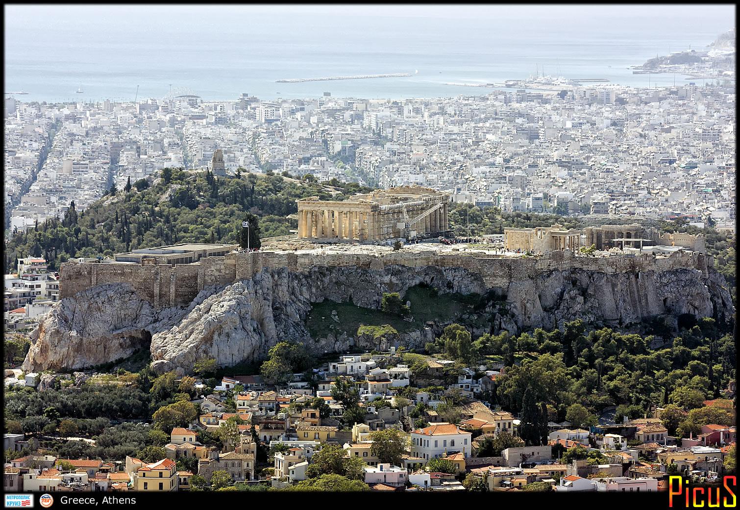 Афины. Урбанистические пейзажи.