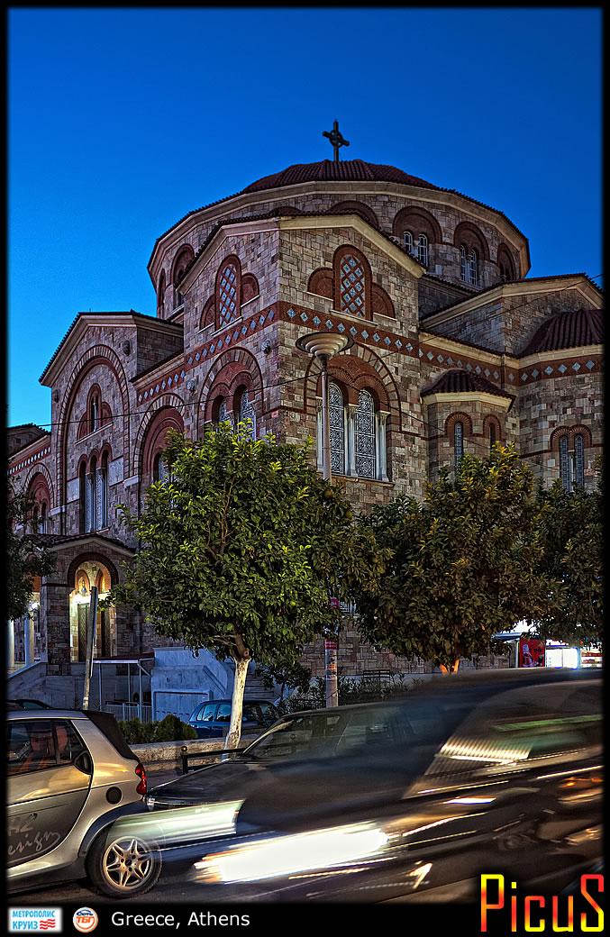 Афины православные