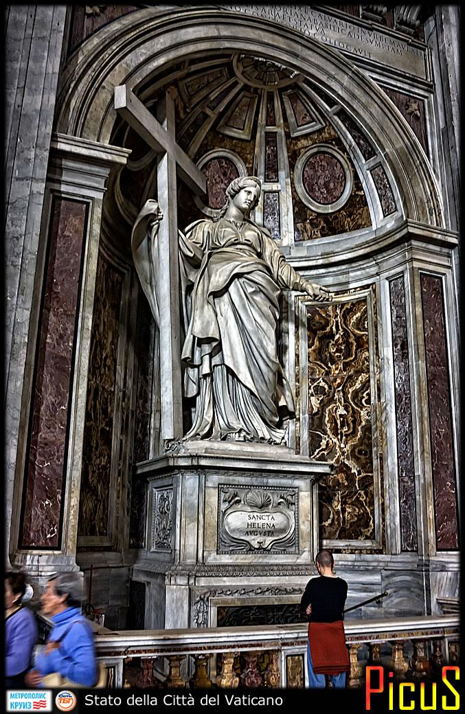 [16] Вторые ватиканские зарисовки