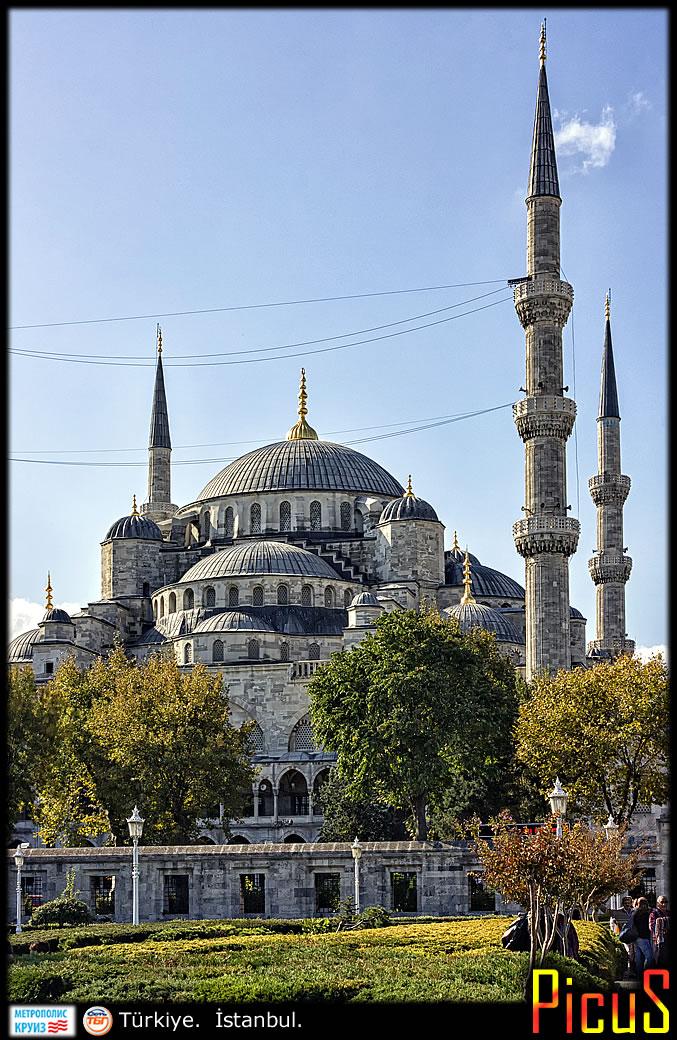 Стамбульский микс. Первый сок.