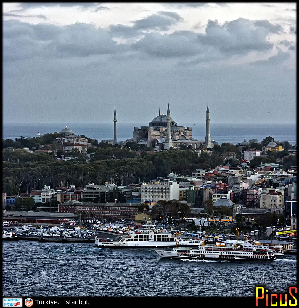 Исламбол