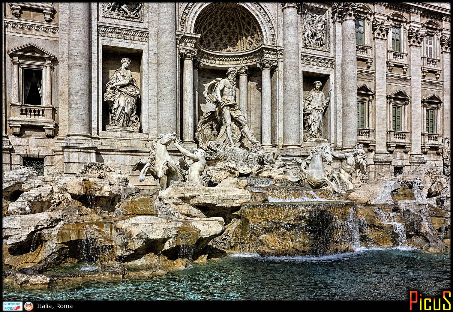 Второй Рим