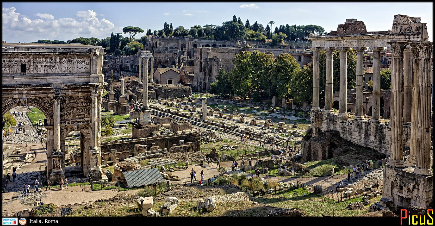 Третий Рим