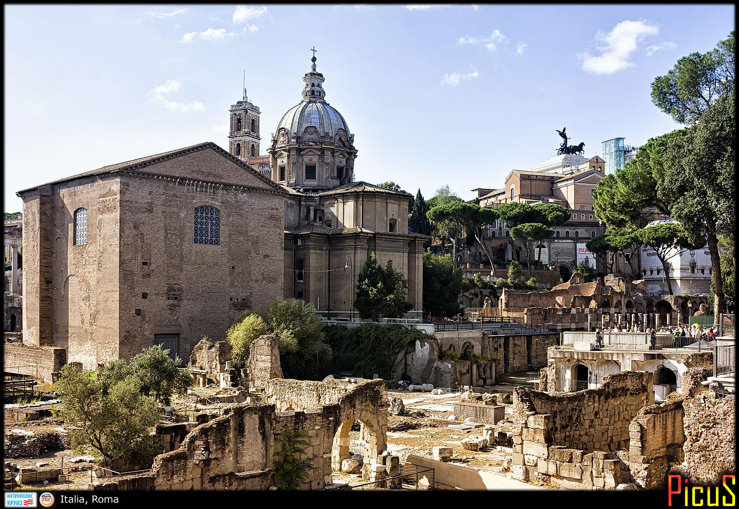 Четвёртый Рим