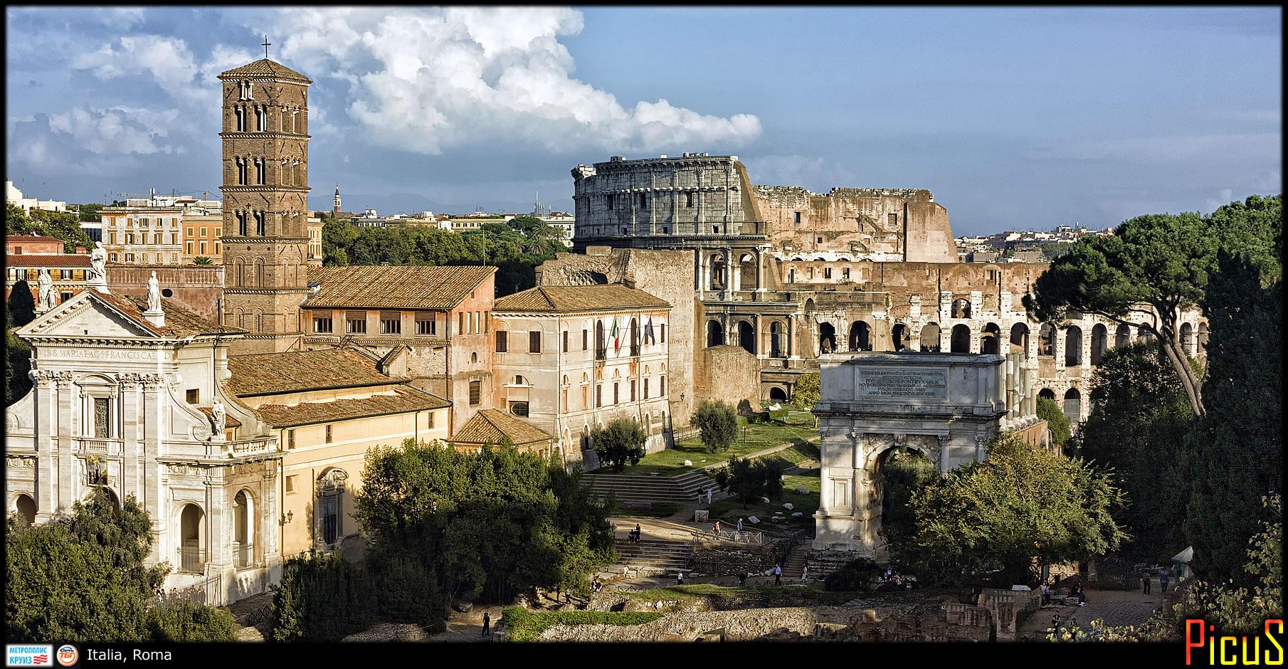 [19] Первый Рим