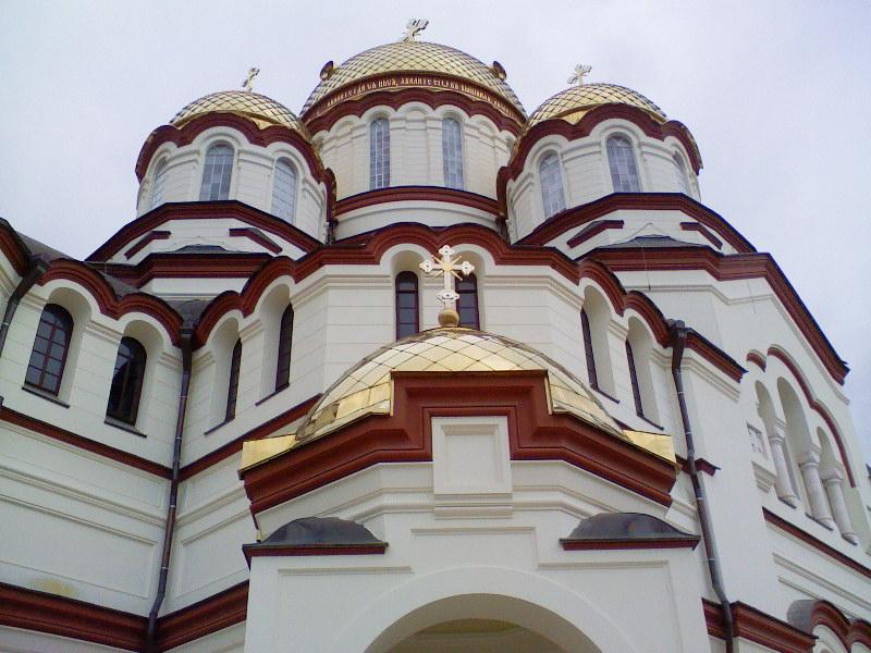 Апсны, Дина Рубина и Ленинград