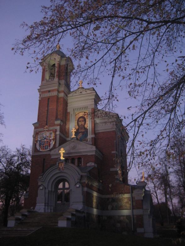 Беларусь солнечная