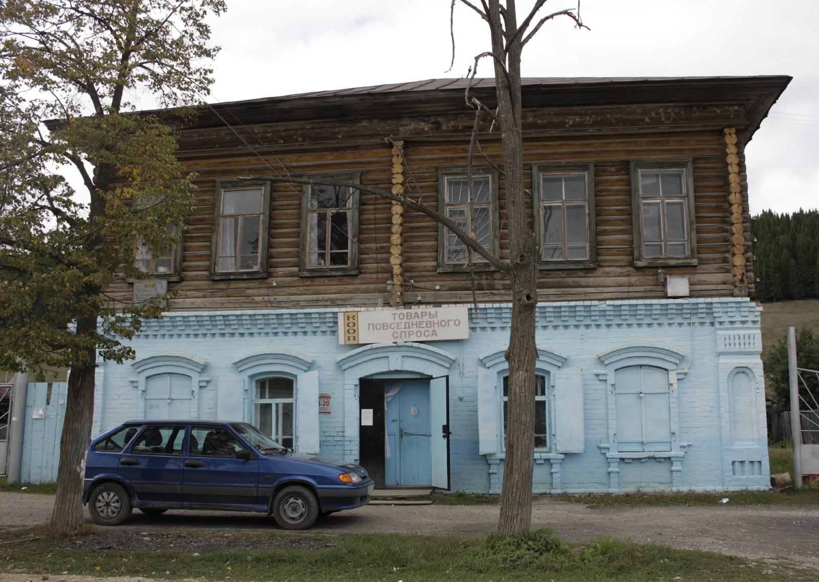 Железные корни Урала