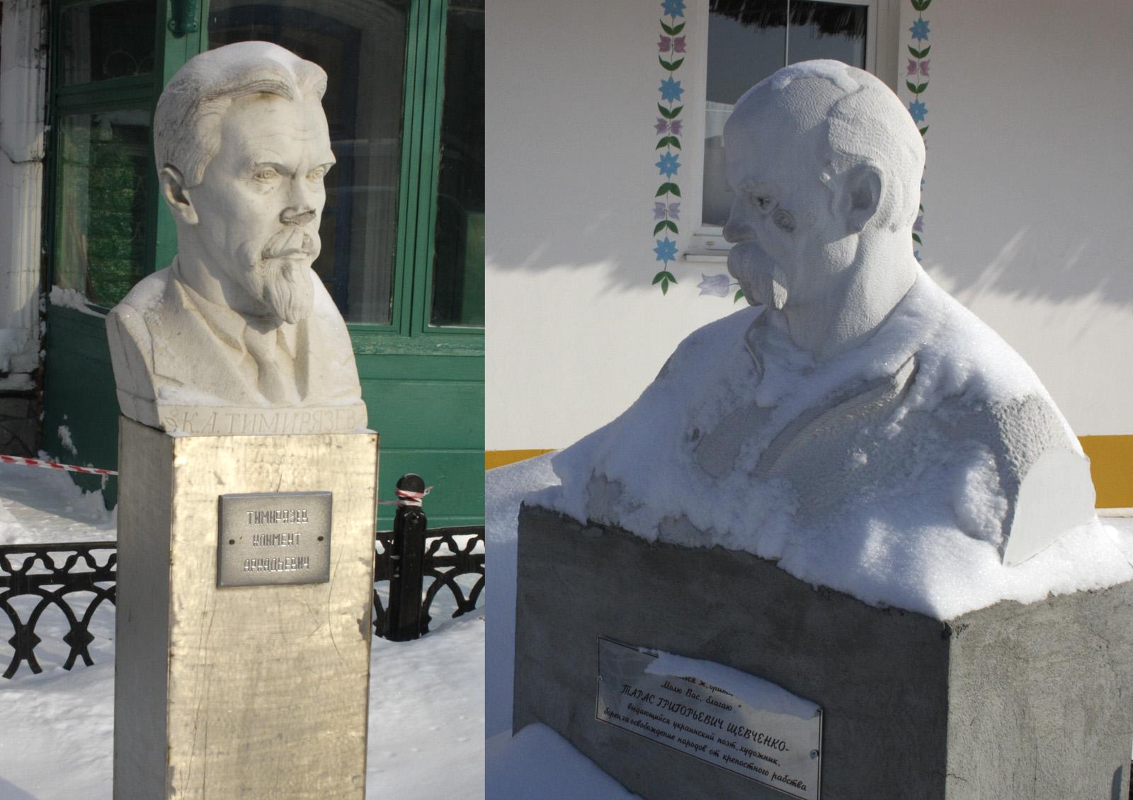 На Пугачевщине