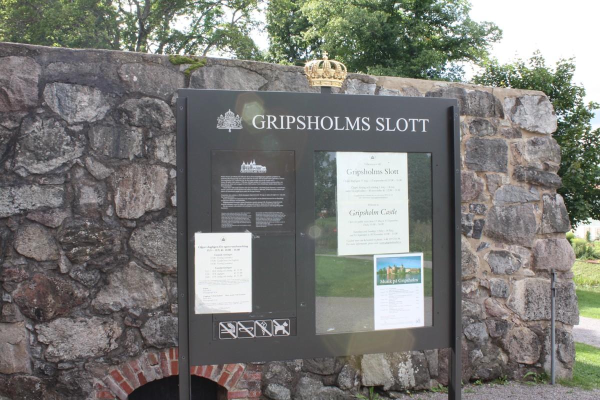 Боров и Свиноматка на страже Грипсхольма
