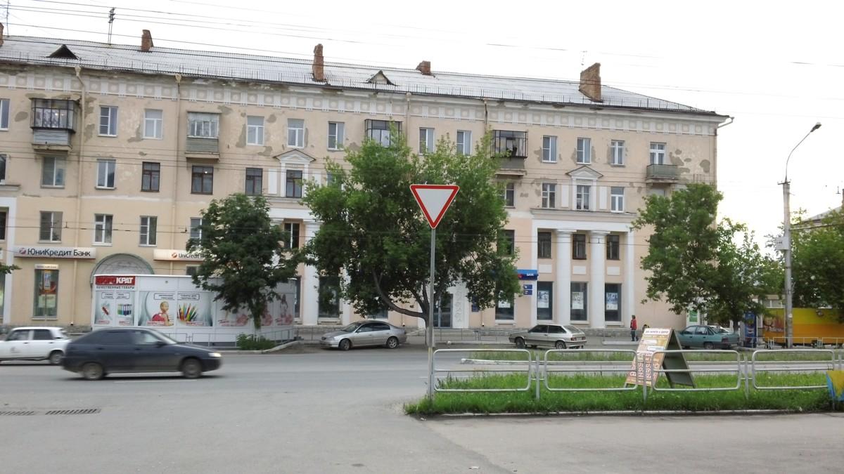 Миасс и Уральский Рубеж