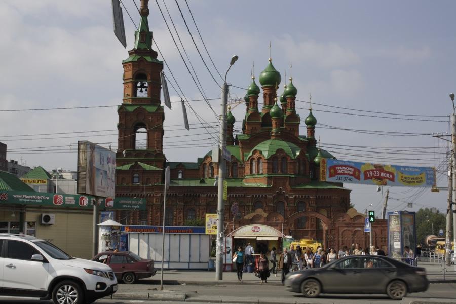 Летний Челябинск