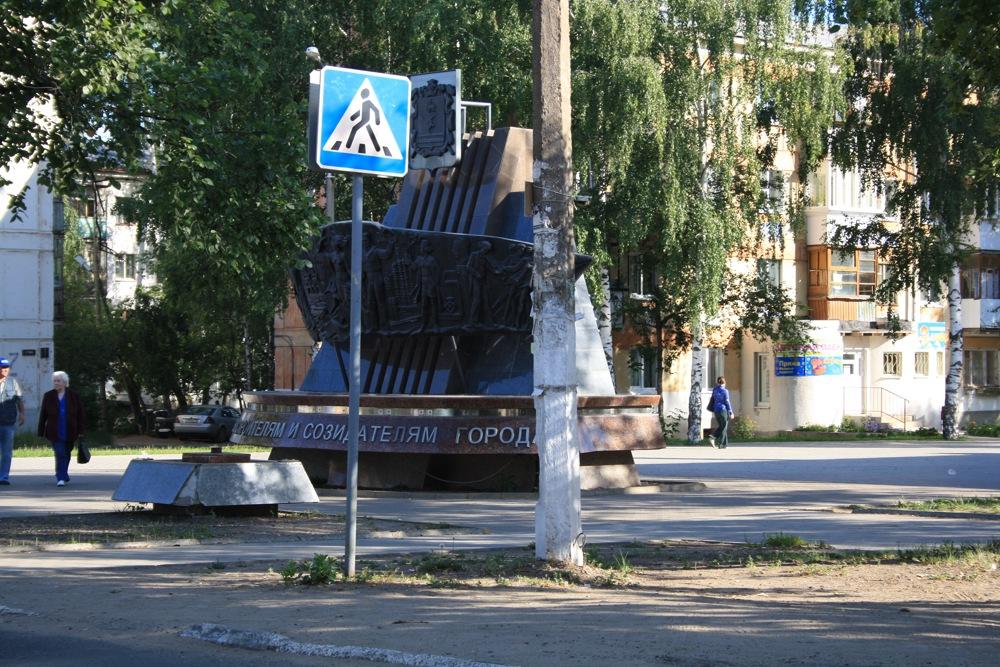 Чайковский и путеводная Звездочка