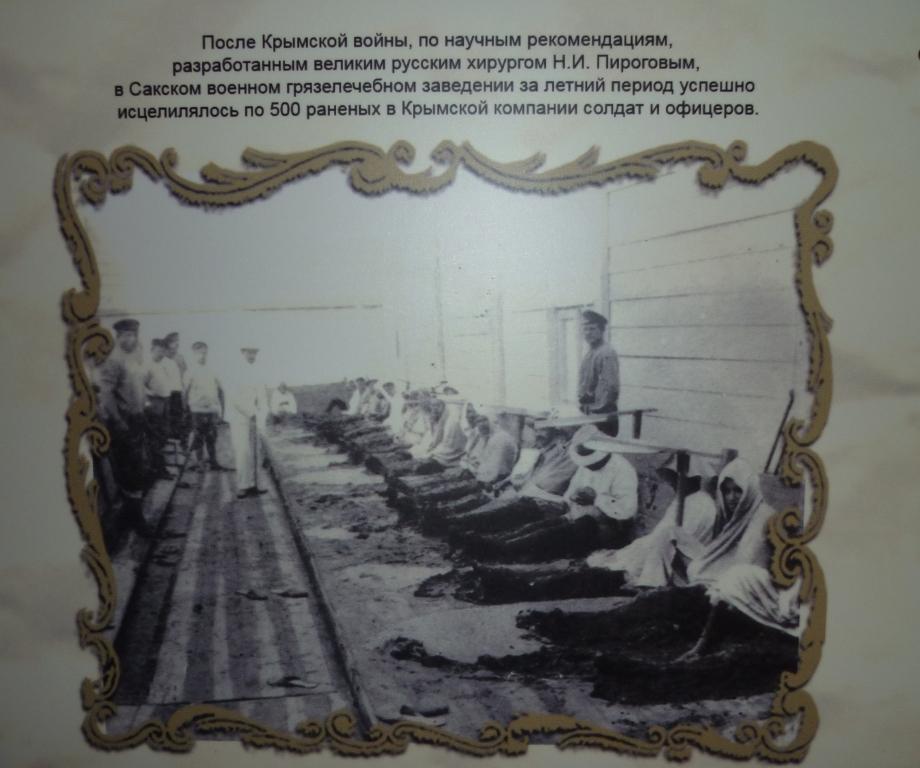 Регистратура городской больницы 2 череповец