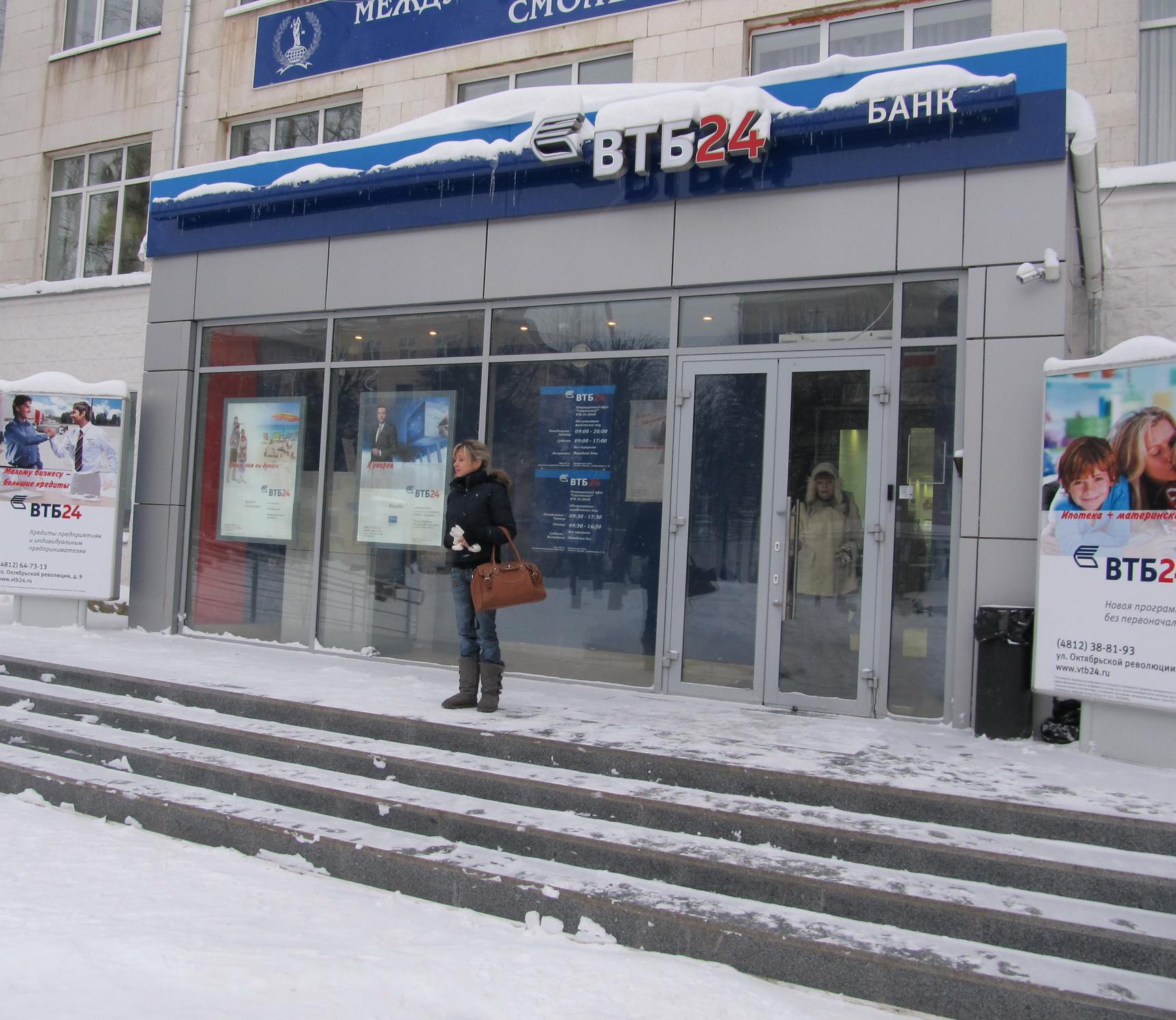 В снежный город по делам