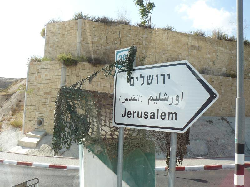 Семь знаков внимания в Вечном городе и не только...
