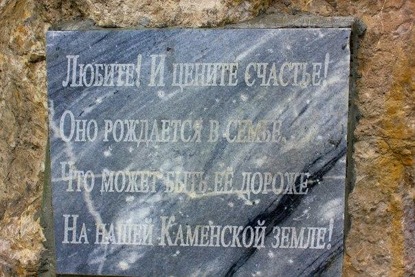 Каменск-Уральский. Окрестности.