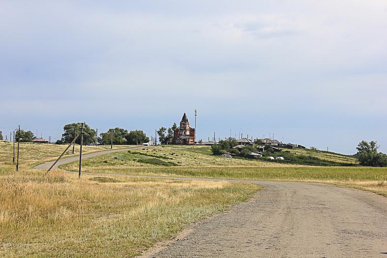 Острова Курганская область. Геокешинг.