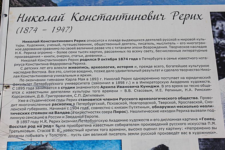 Путешествие на Алтай. Чуйский тракт и его повороты. Часть 5 -