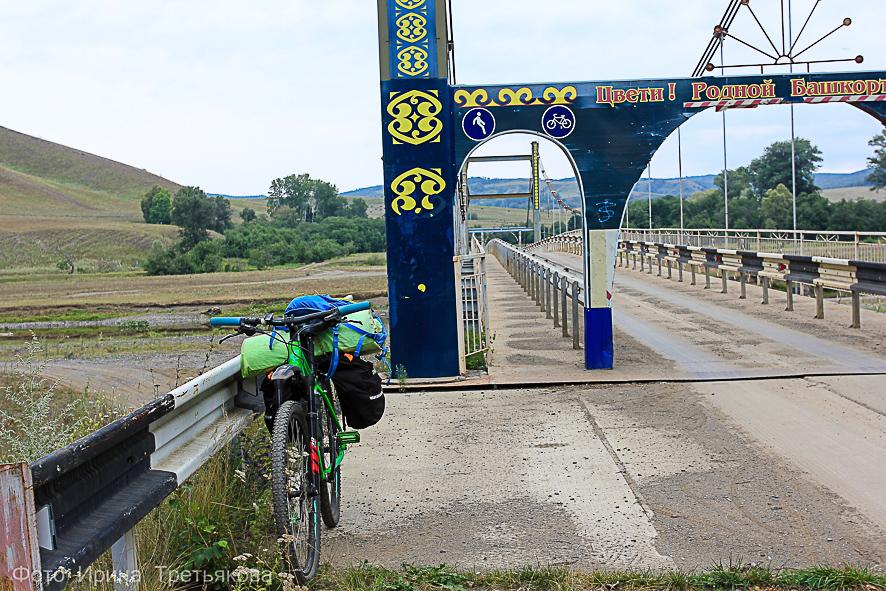 Колесим на велосипеде по Башкирии. Часть 5.