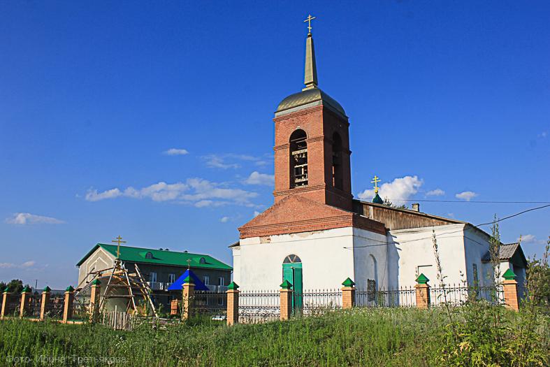 Долина реки Боровлянка Курганская область. Геокешинг.