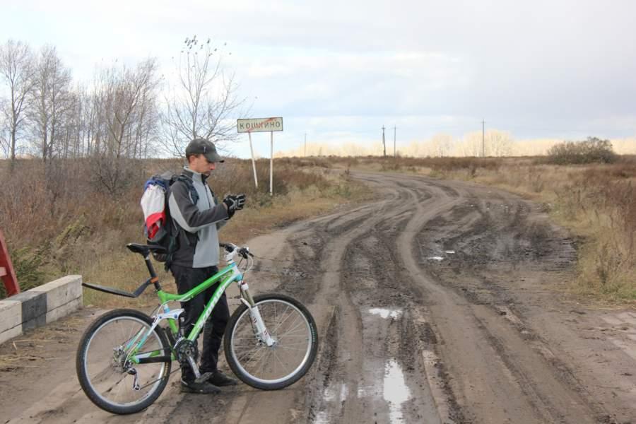 Велоэкспедиция по старым дорогам Зауралья. Часть 2.