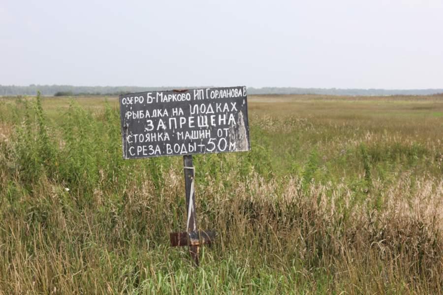 Велопрогулка по окресностям г. Кургана. Озеро Марково.